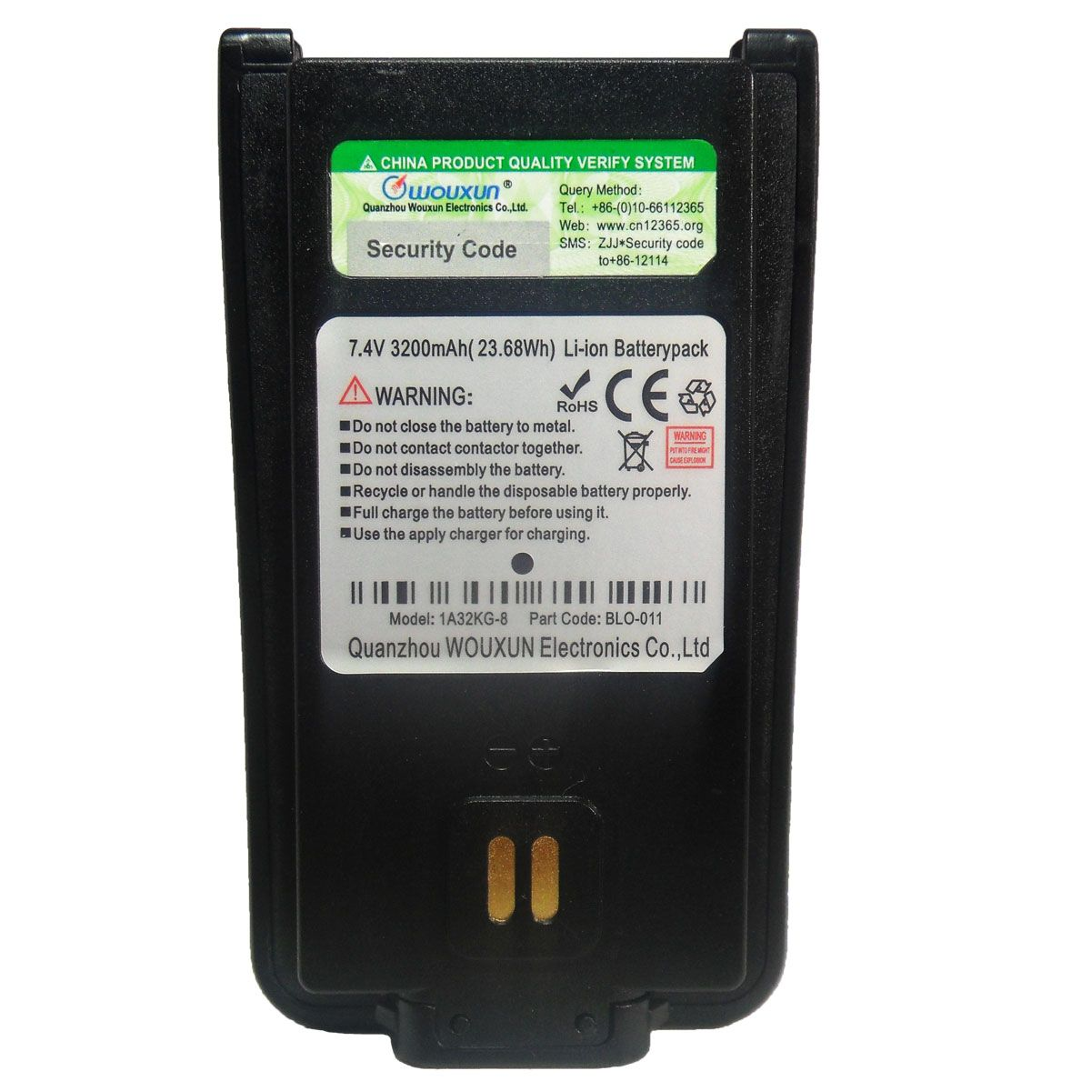 Batería Li-Ion 3200 mAh Wouxun de Alta Capacidad BLO-011