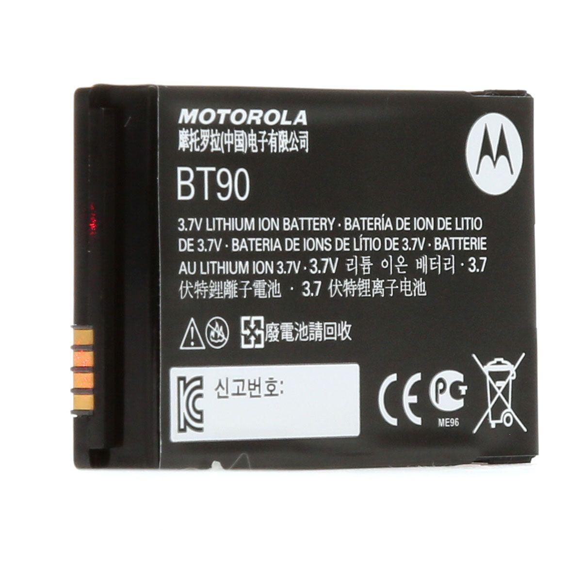 Batería Motorola Li-Ion 1800 mAh para radio SL8550e HKNN4013A